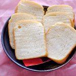 HBで生クリーム食パン[recipe]