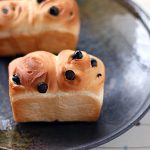 黒豆ミニ食パン