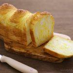 折り込みパン(かぼちゃ)
