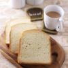 【レシピ】HBでホシノ酵母の「生クリーム食パン」
