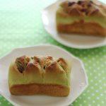 抹茶の贅沢パン
