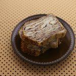 ショコラ折込みパン