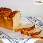 折込みパン