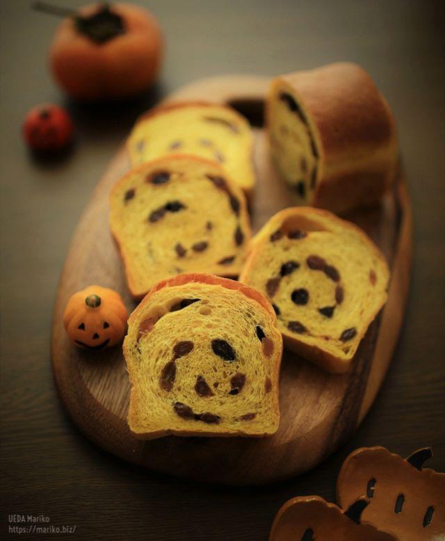 柿酵母のかぼちゃパン