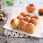 柿酵母の「にんじんちぎりパン」